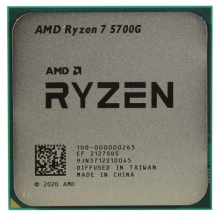 Процессор AMD Ryzen 7 5700G, OEM