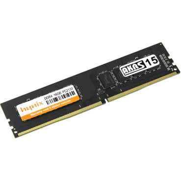 Оперативная память Hynix DDR4 2133 DIMM 16Gb