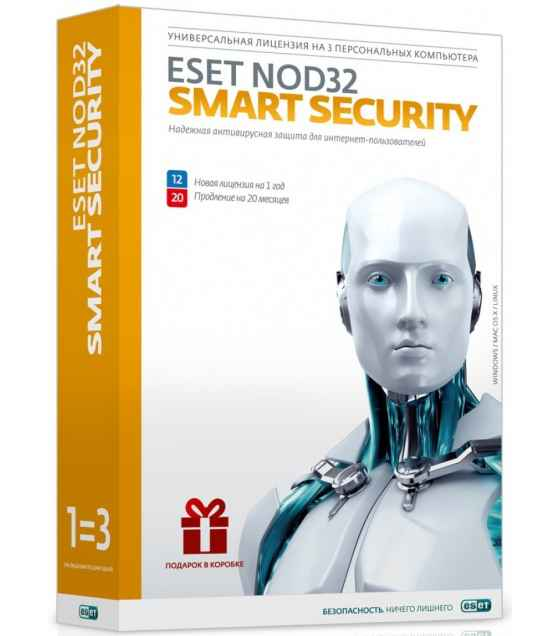 Антивирус ESET NOD32 Smart Security лицензия на 3 ПК на 1 год