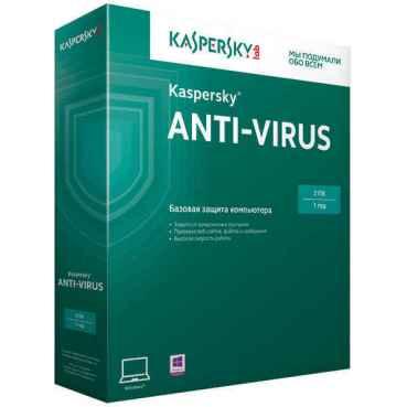 Антивирус Касперского 2016, на 2 ПК, на 1 год