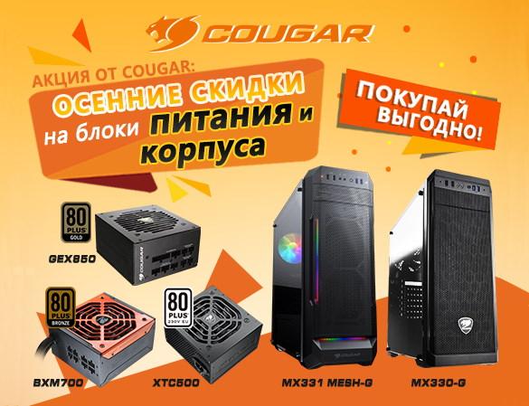 catalog/Cougar.jpg
