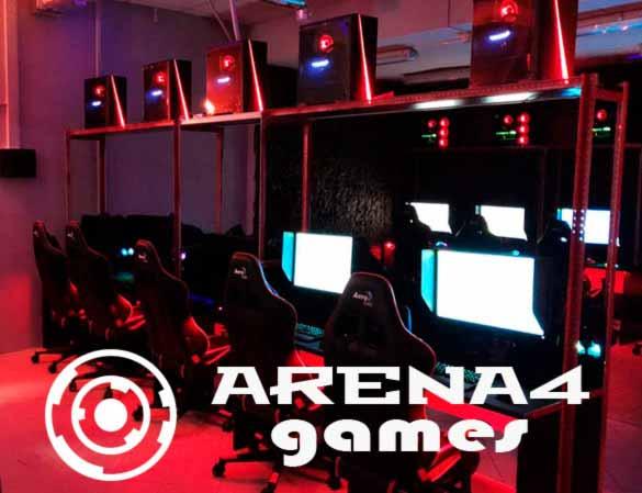 catalog/arena.jpg